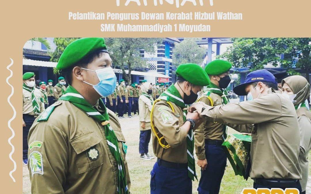 Pelantikan Pengurus Dewan Kerabat Hizbul Wathan periode 2021-2022 Qobilah SMK Muhammadiyah 1 Moyudan